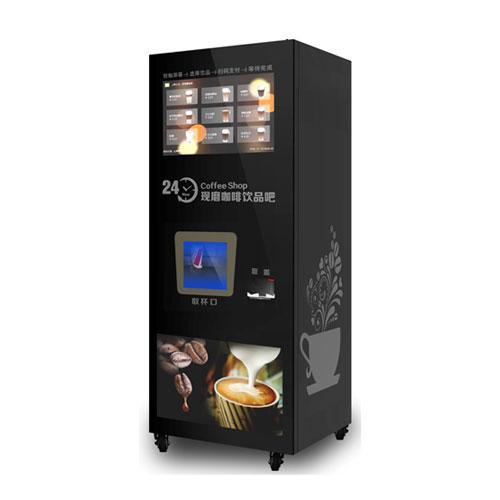自助现磨咖啡售卖机(现磨+速溶+浓浆型)