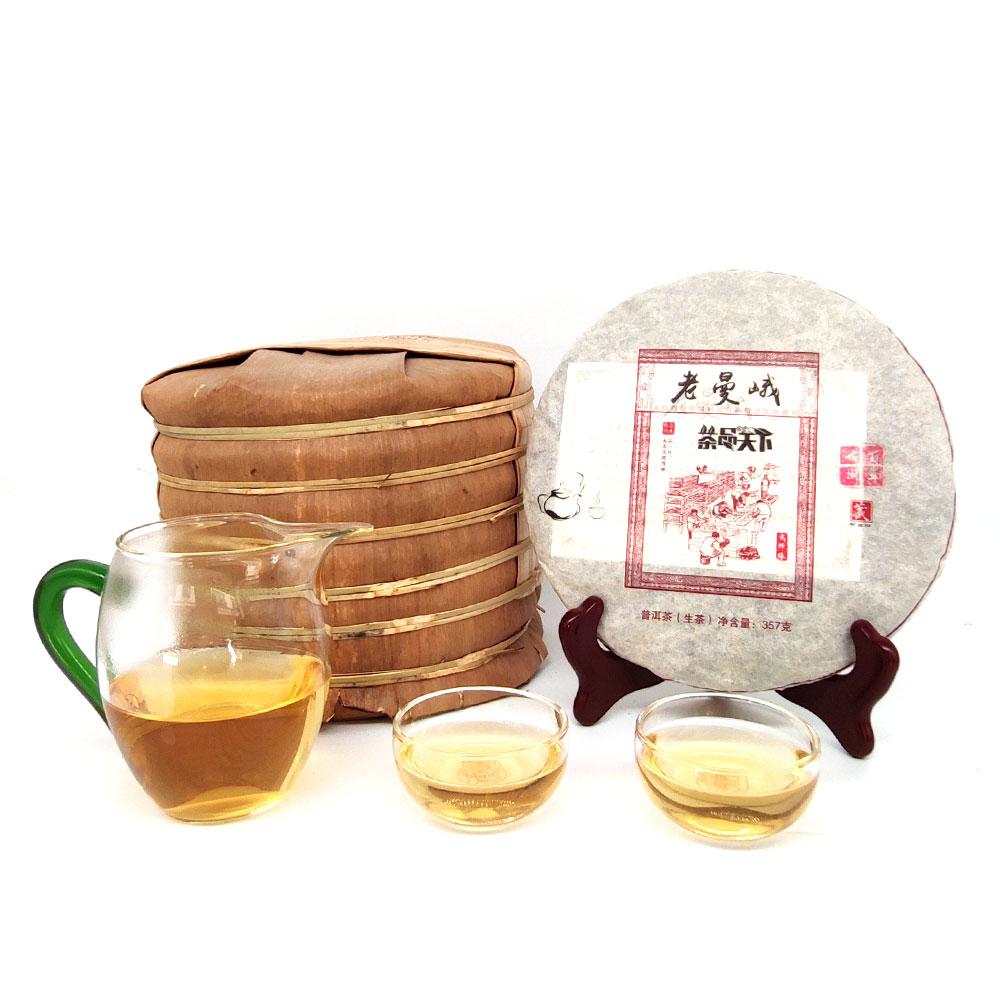 老曼峨古树普洱茶