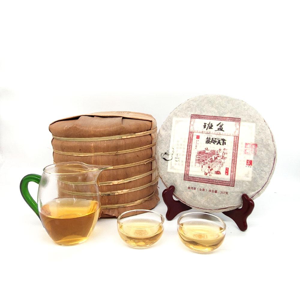 班盆古树普洱茶
