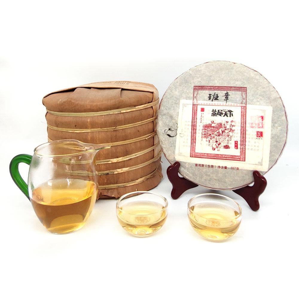 班章古树茶