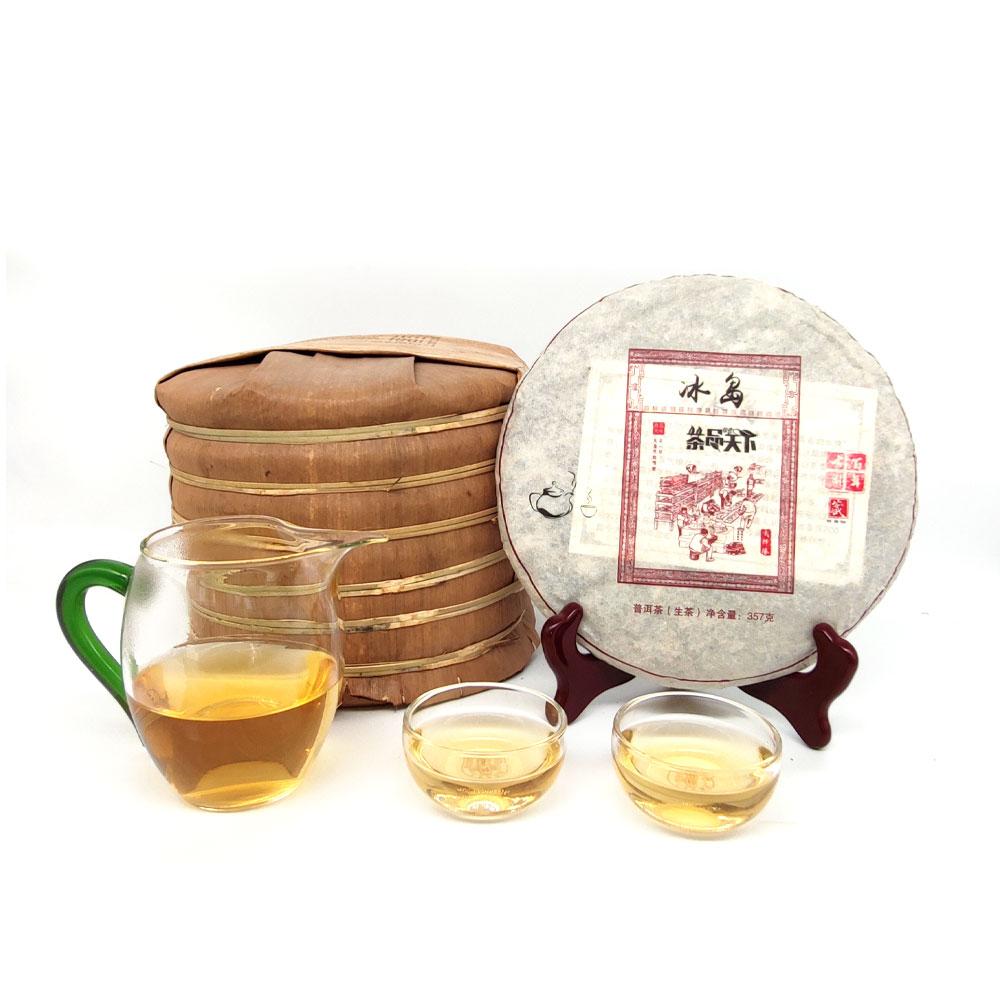 冰岛古树茶