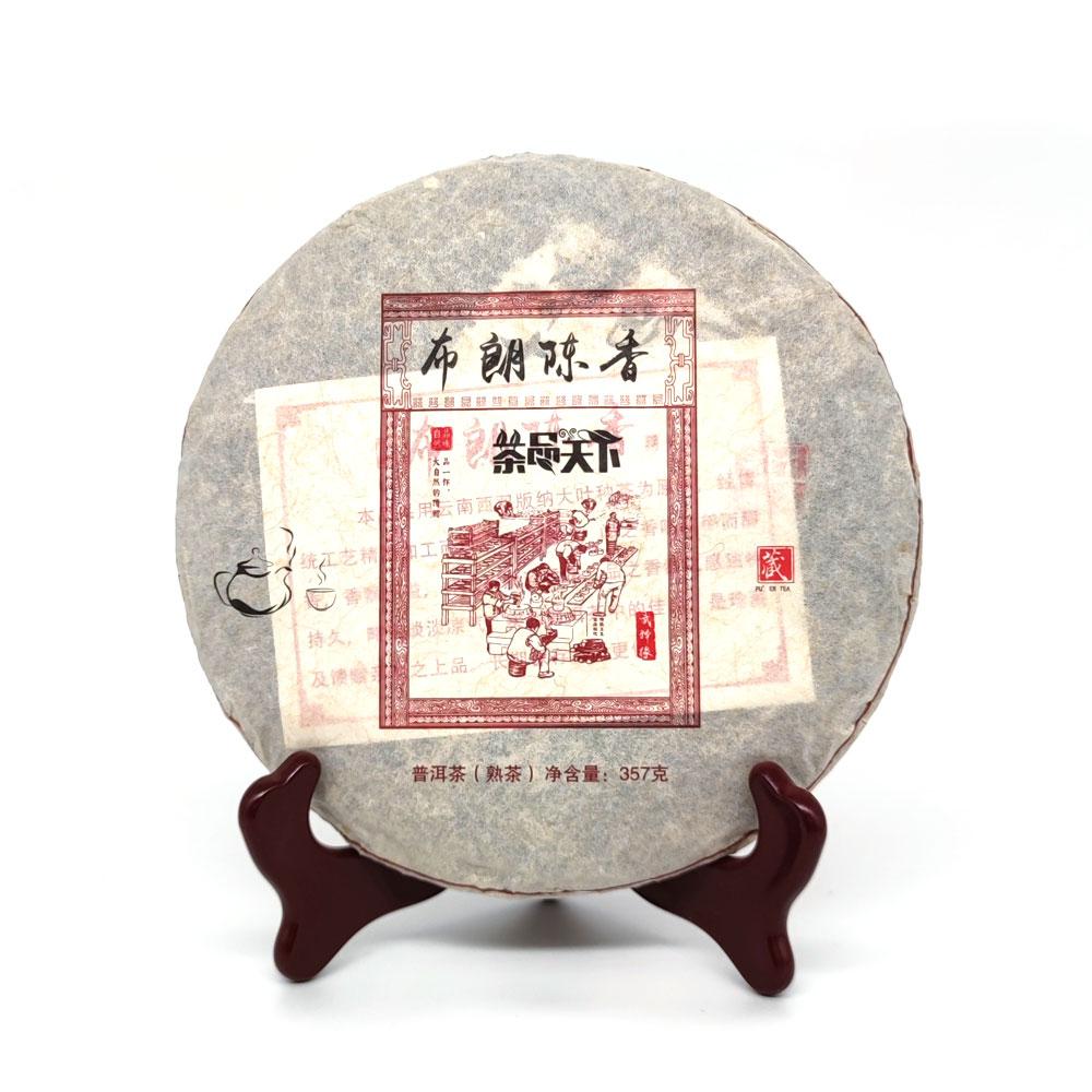 布朗陈香普洱熟茶