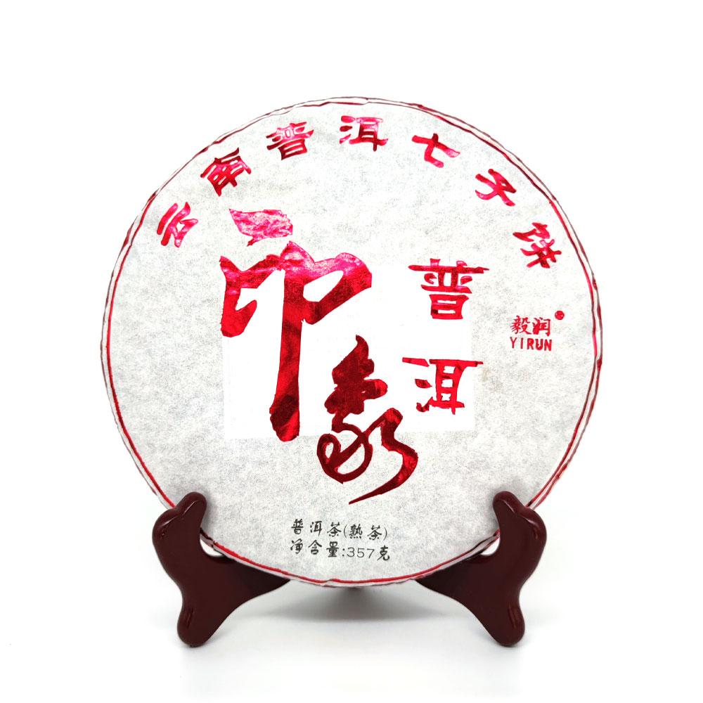 印象普洱普洱熟茶