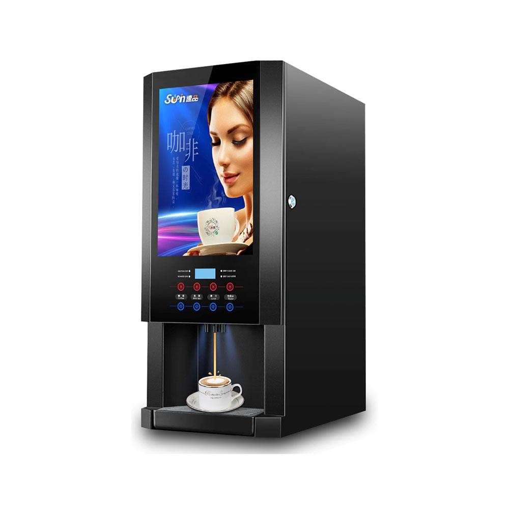 三料咖啡饮水机(冰热款-速溶型)