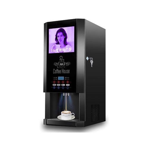 三料广告咖啡饮水机(冰热款-速溶型)