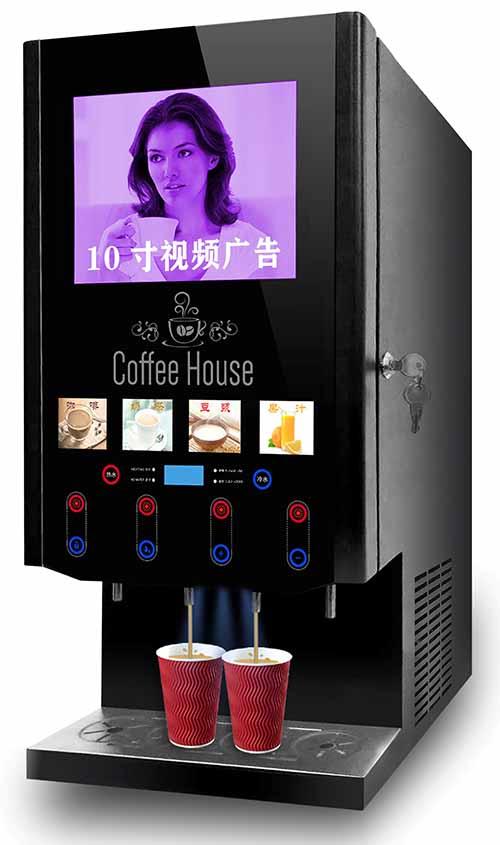 四料广告咖啡饮水机(冰热款-速溶型)