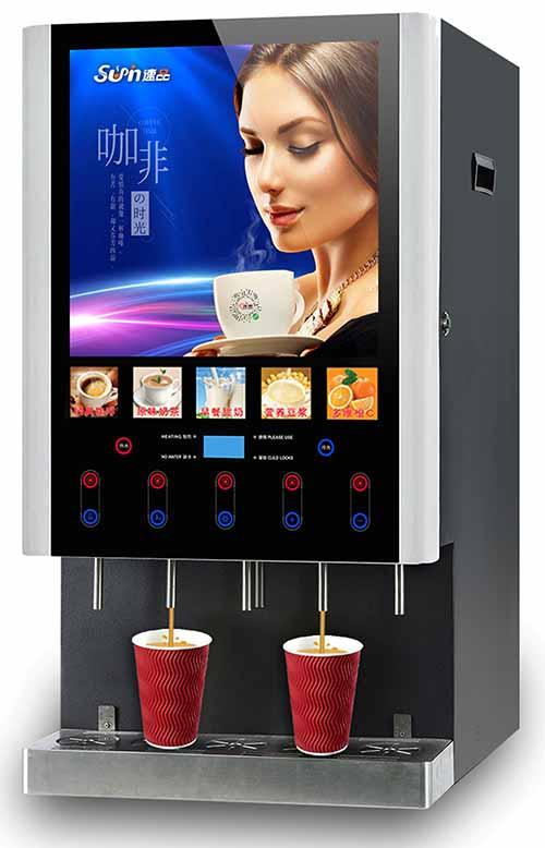 五料咖啡饮水机(冰热款-速溶型)